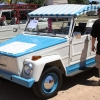 Mazatlan Mobile (#1704) - 1974 Blue and White Thing